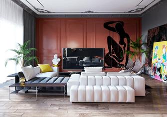 20万以上110平米三室三厅法式风格客厅装修案例