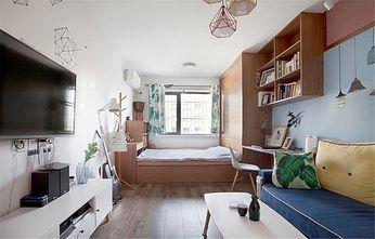140平米四室两厅混搭风格客厅欣赏图