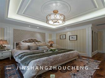 130平米三法式风格卧室效果图