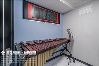 90平米三现代简约风格影音室装修案例