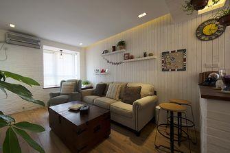 60平米一室两厅田园风格客厅图片