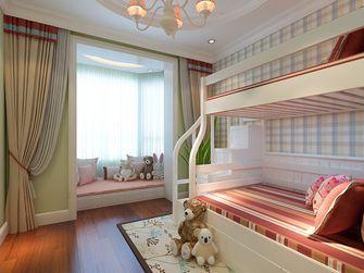 130平米三室一厅美式风格儿童房欣赏图