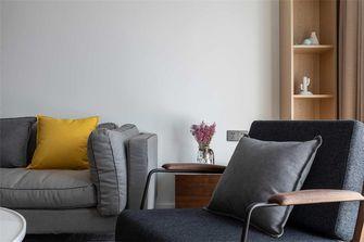 70平米公寓北欧风格客厅装修效果图