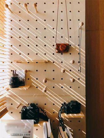 50平米一居室现代简约风格书房设计图