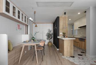 100平米三室两厅现代简约风格餐厅装修案例