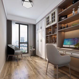 130平米四室两厅现代简约风格书房欣赏图