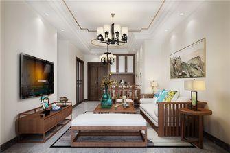 80平米三中式风格客厅装修效果图