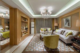 120平米三法式风格客厅图片大全