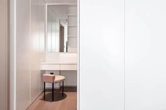 140平米四室两厅现代简约风格梳妆台设计图