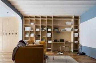 70平米公寓现代简约风格客厅装修图片大全