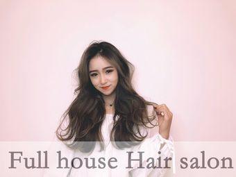 Full house专业美发沙龙(兴正元广场店)