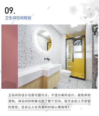 30平米小户型日式风格卫生间图片