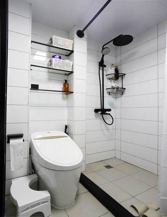 60平米公寓宜家风格卫生间设计图