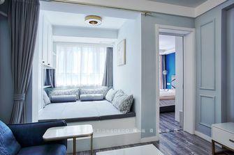 110平米三室两厅混搭风格储藏室图片大全