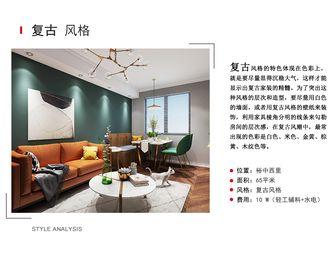 10-15万60平米复式其他风格客厅装修案例