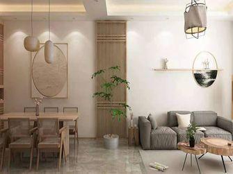 140平米三日式风格客厅装修图片大全