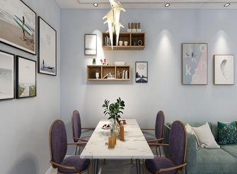 110平米四现代简约风格餐厅装修案例