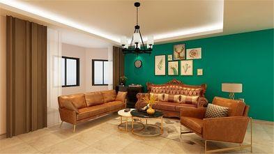 110平米一室两厅美式风格客厅图片大全