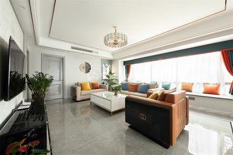 10-15万130平米三室两厅现代简约风格客厅装修效果图
