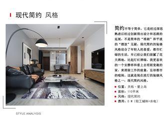 经济型110平米复式现代简约风格客厅图