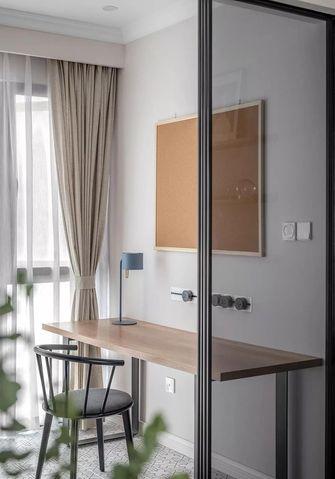 110平米三混搭风格书房设计图