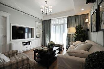 140平米复式美式风格客厅效果图