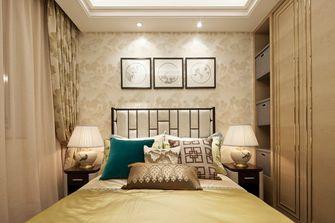 120平米四中式风格卧室装修案例