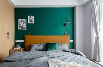 30平米以下超小户型北欧风格卧室图