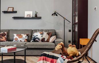 140平米四室两厅宜家风格客厅设计图