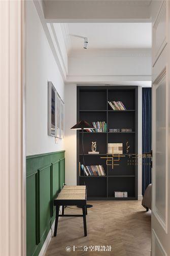 130平米三室两厅混搭风格书房欣赏图
