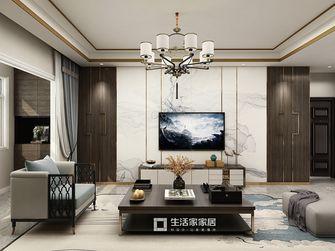 120平米三中式风格客厅欣赏图