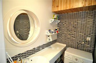 60平米一室一厅宜家风格卫生间装修图片大全