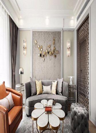 140平米四室四厅美式风格客厅欣赏图