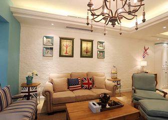 140平米三室一厅英伦风格客厅装修图片大全