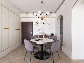 130平米三室两厅新古典风格餐厅欣赏图