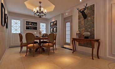 两房美式风格设计图