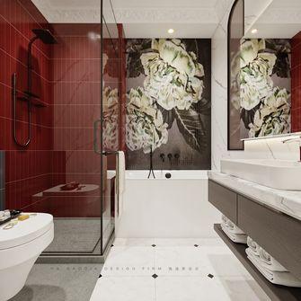 130平米公寓现代简约风格卫生间设计图