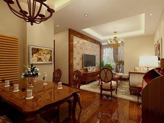 60平米一室一厅新古典风格餐厅设计图