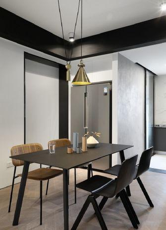 70平米三室一厅现代简约风格餐厅装修效果图
