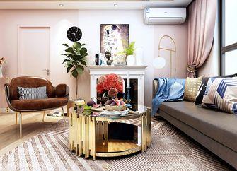 140平米四室一厅北欧风格阳光房装修案例