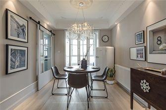 110平米四室两厅美式风格餐厅图片大全