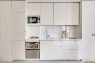 30平米超小户型现代简约风格厨房设计图