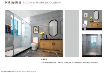 30平米以下超小户型新古典风格卫生间装修效果图