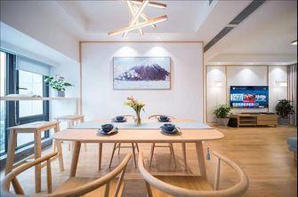 130平米四日式风格餐厅效果图