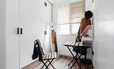 90平米三现代简约风格书房图片大全
