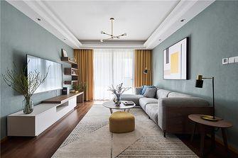 110平米三室两厅北欧风格客厅欣赏图