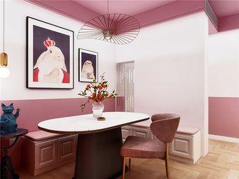 60平米法式风格客厅设计图