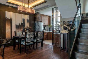 120平米三中式风格餐厅装修效果图