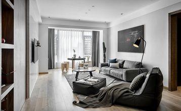 70平米三室一厅宜家风格客厅装修效果图