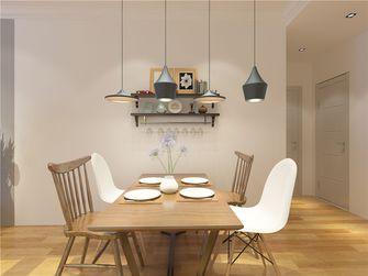 100平米三室五厅北欧风格餐厅装修图片大全